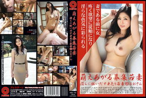 MBD-152   152  &#8211;  [DVD-ISO]