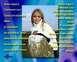 http://img247.imagevenue.com/loc446/th_51389_1_122_446lo.jpg